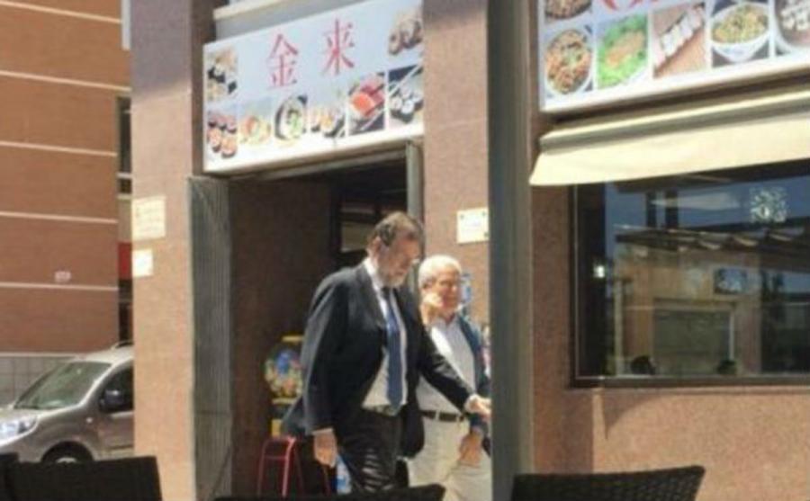 Actualidad Noticias Rajoy toma posesión de su plaza de registrador de la propiedad en Santa Pola