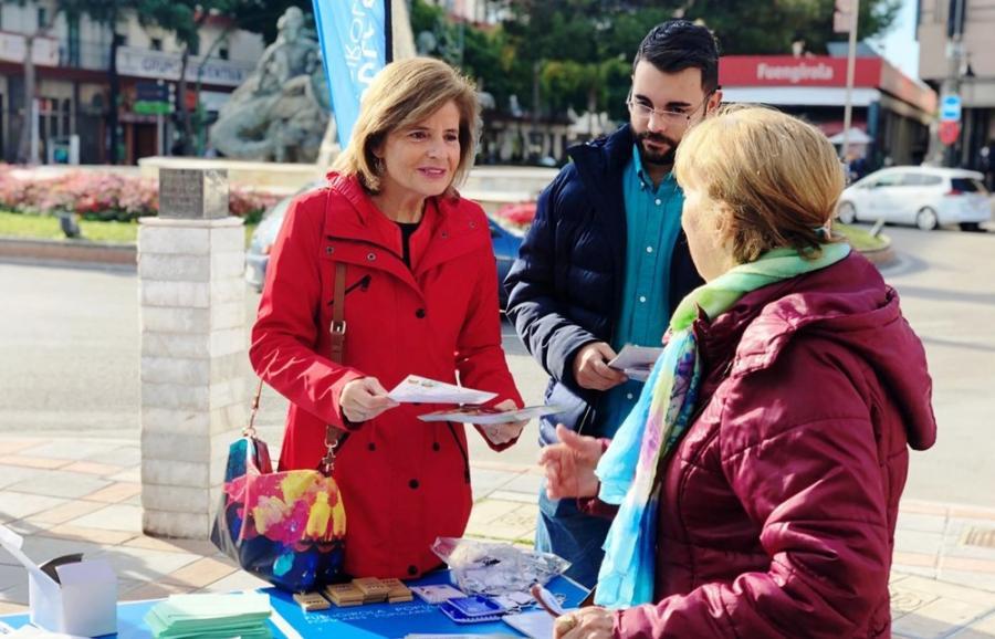 """Ayuntamientos Ayuntamientos El PP anuncia un acto público de Pablo Casado en Fuengirola """"para consolidar el cambio"""""""